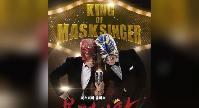 King-of-Masked-Singer